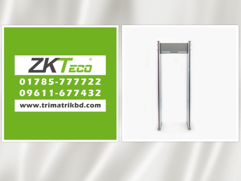 Importance of the Archway metal detector Gate in Bangladesh